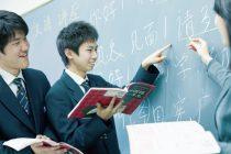 中国語研究部